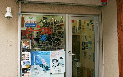 JR灘駅から徒歩1分のさーくる音楽教室
