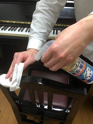 ピアノ椅子消毒