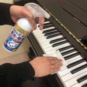 ピアノ消毒