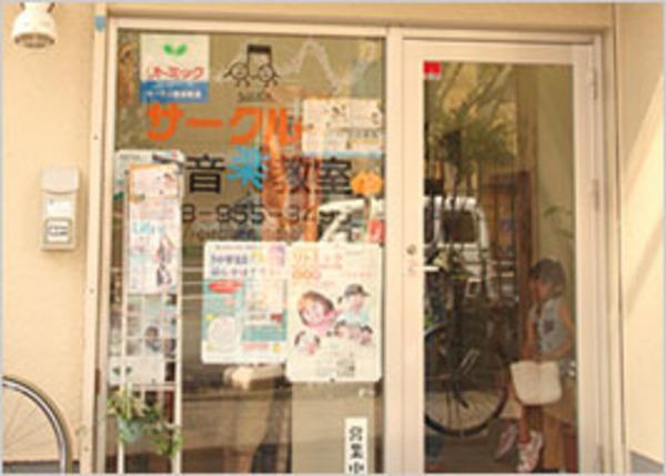 神戸三宮・灘区 音楽教室のCOVID-19(コロナ)感染拡大予防対策について