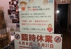 サークル音楽教室 神戸 愛されとんな~~!
